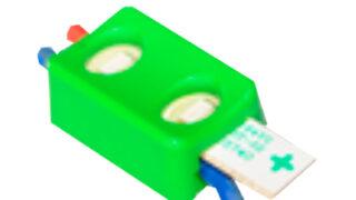 US LED